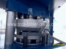 200g TCCA/Chlorine tablet press