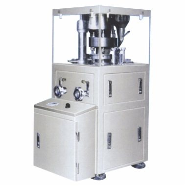 VFPSH5-7 Small rotary tablet press