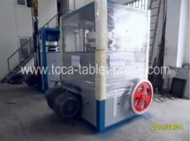 100g Ring-shaped tablet press