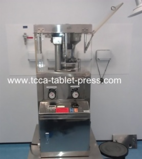 VFP7 Small rotary tablet press