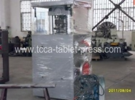 Animal medicine tablet press